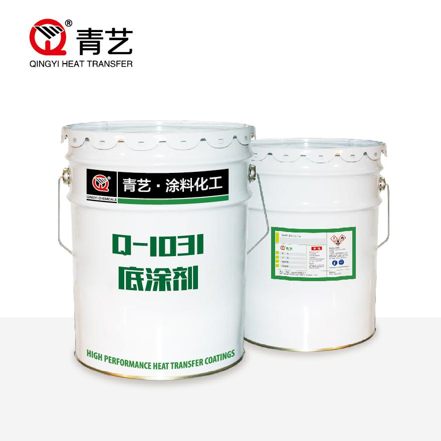Q-1031冷撕哑光离型剂(离型层)