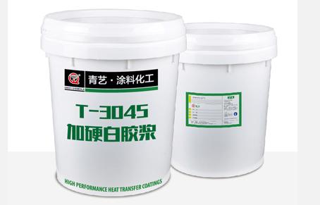 T-3045 水性加硬耐磨白胶浆