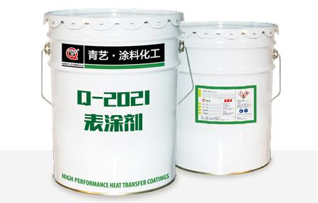 Q-2011 热撕平光离型剂(上墨层)