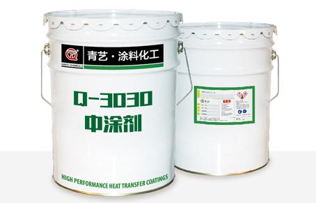 Q-3030冷撕哑光离型剂(中间层)