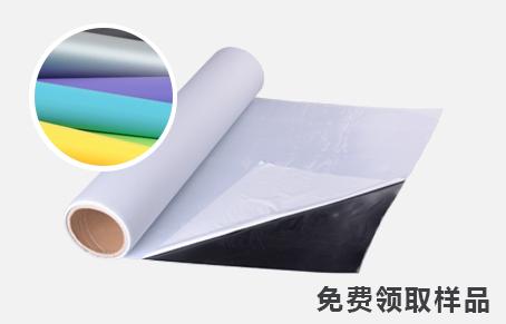 Q14-1 哑光平面装饰膜