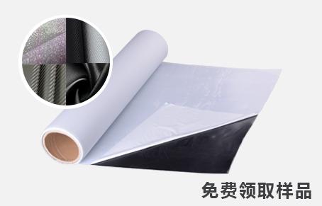 Q14-4 3D立体压纹装饰膜