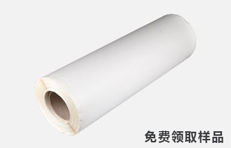 Q15-4聚烯烃PO热熔胶膜